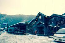 大正駅の雪景色